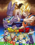 Dragon Ball Z Battle of Gods 2013