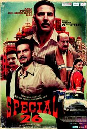 Special 26 – Special Chabbis 2013