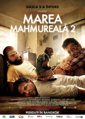 The Hangover Part 2 2011