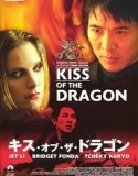 Kiss of the Dragon 2001