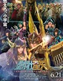 Saint Seiya: Legend of Sanctuary 2014