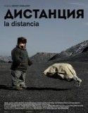 The Distance 2014