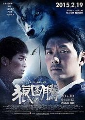 Wolf Totem 2015