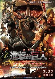 Attack on Titan Crimson Bow and Arrow 2014