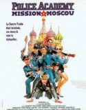 Police Academy 7: Mission in Moscow 1994