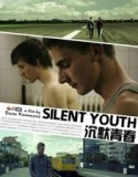 Silent Youth 2012