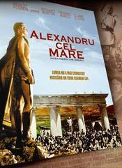 Alexander the Great 1956
