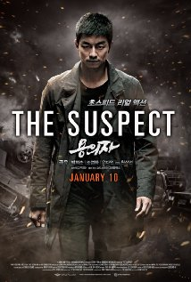 The Suspect – Yong eui ja 2013