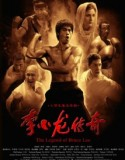 The Legend of Bruce Lee 2008