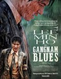 Gangnam Blues 2015