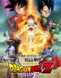 Dragon Ball Z :Resurrection F 2015