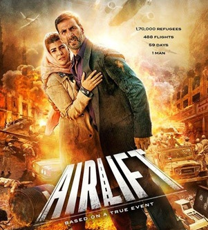 Airlift 2016