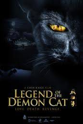 Legend of the demon cat 2017